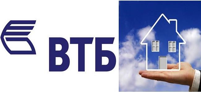 ВТБ 24 жилищный кредит: условия и проценты
