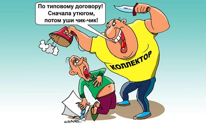 Взыскание дебиторской задолженности: порядок процедуры и условия