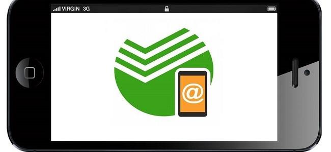 Как оплатить кредит другого банка через приложение Сбербанк Онлайн