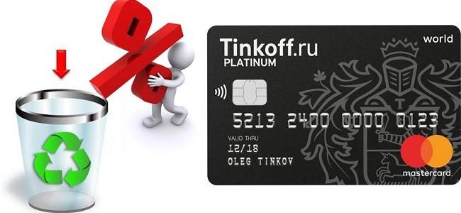 Как не платить проценты по кредитной карте Тинькофф