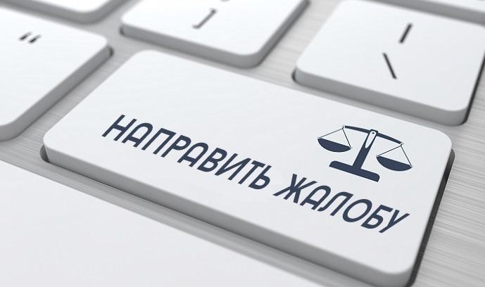 Имеет ли право банк звонить родственникам должника с претензиями