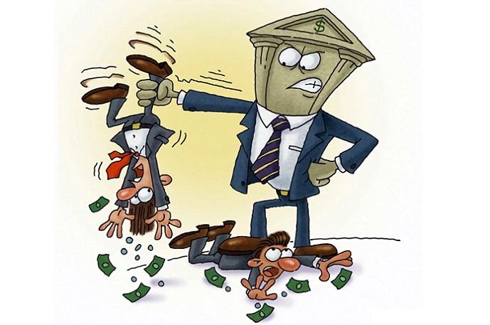 Ответственность за неисполнение денежного обязательства и меры наказания