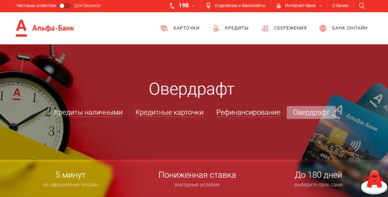Потребительский кредит наличными в москве