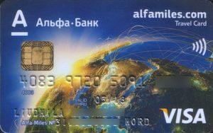 Кредитные карты Альфа Банка с кэшбэком