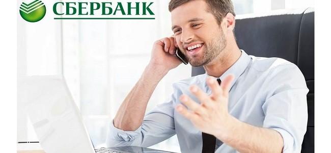 Звонит ли Сбербанк на работу, если берешь кредит
