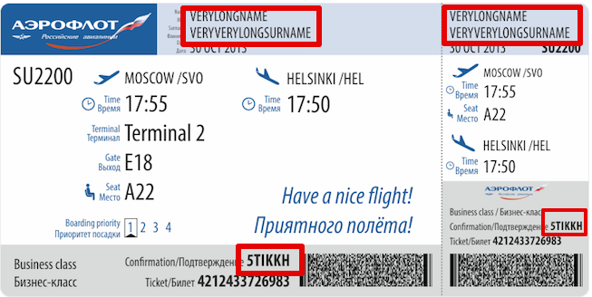 Не выкладывайте посадочный талон на самолет в социальные сети