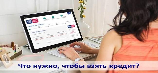 волго-вятский банк пао сбербанк реквизиты