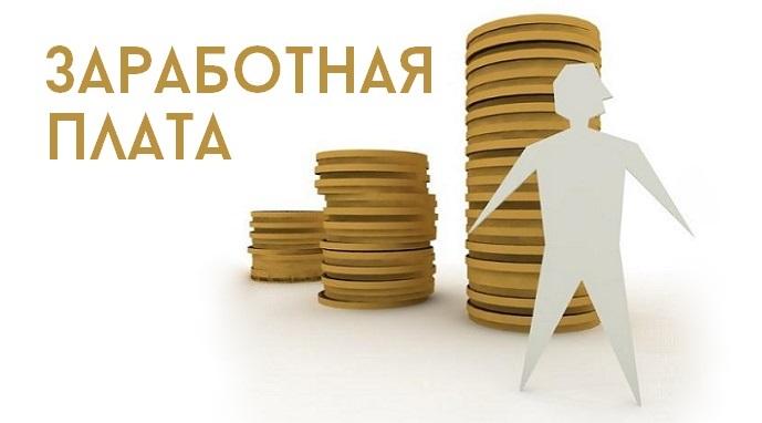 Как определяется очередность выплат при банкротстве предприятия