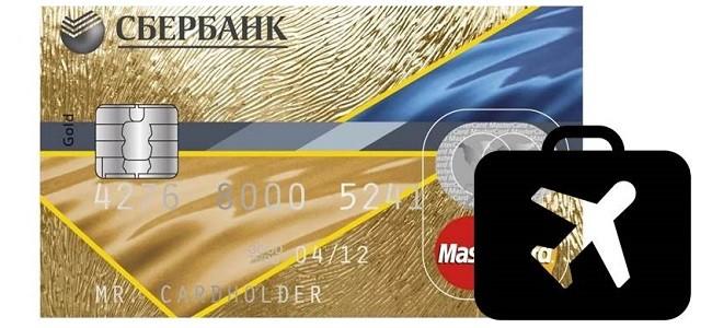 Кредитные карты Сбербанка за границей - как пользоваться