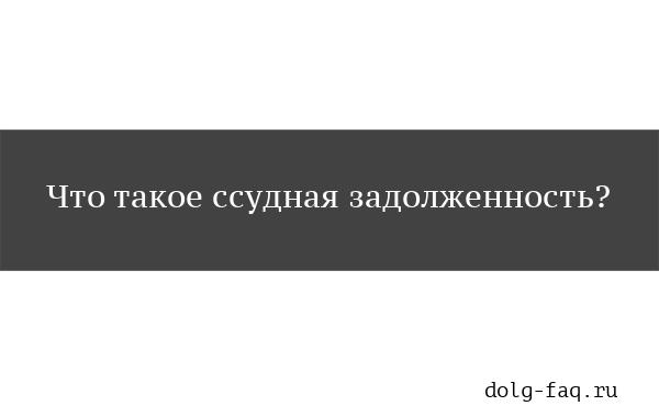 Каспий кредит наличными онлайн заявка