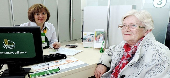 Кредиты пенсионерам до 75 лет без поручителей в Россельхозбанке