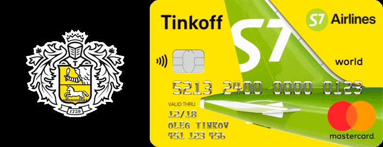 ТОП-10 кредитных карт для покупки авиабилетов в 2019 году