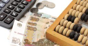 Как взять кредит в Сбербанке под минимальный процент
