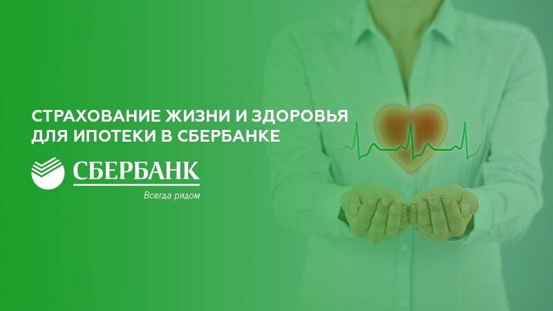Сбербанк рефинансирование кредитов других банков калькулятор baikalinvestbank-24.ru