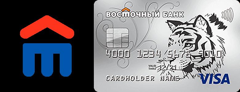 ТОП-5 кредитных карт с беспроцентным снятием наличных в 2019 году