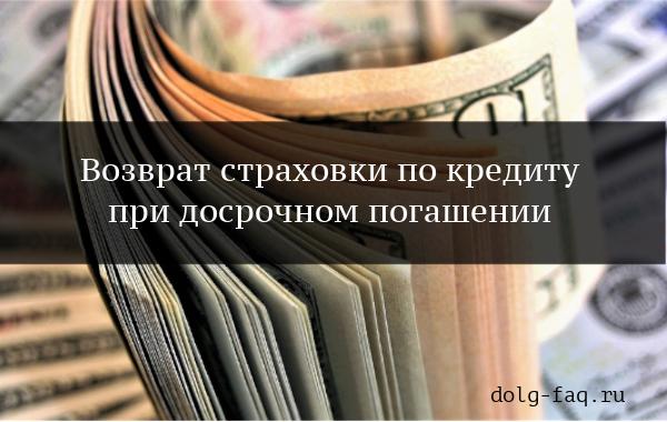 банк хоум кредит официальный сайт оплатить кредит по номеру договора