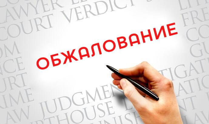 Взыскание налогов и сборов, включая пени для физ и юрлиц