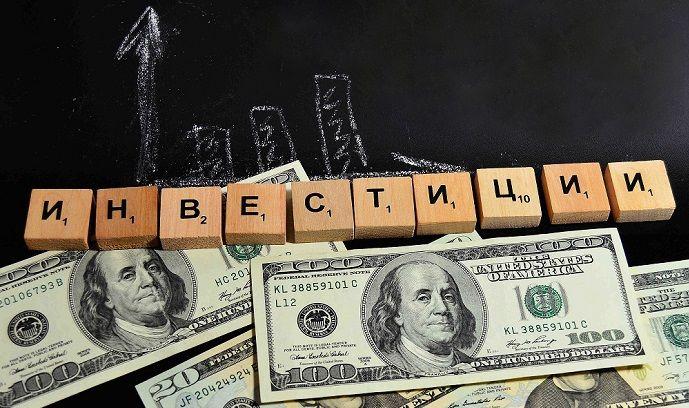 Государственный долг и его влияние на состояние экономики страны