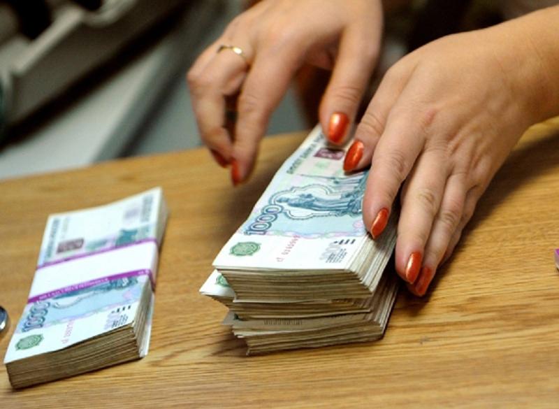 Вклады Газпромбанка для физических лиц: проценты