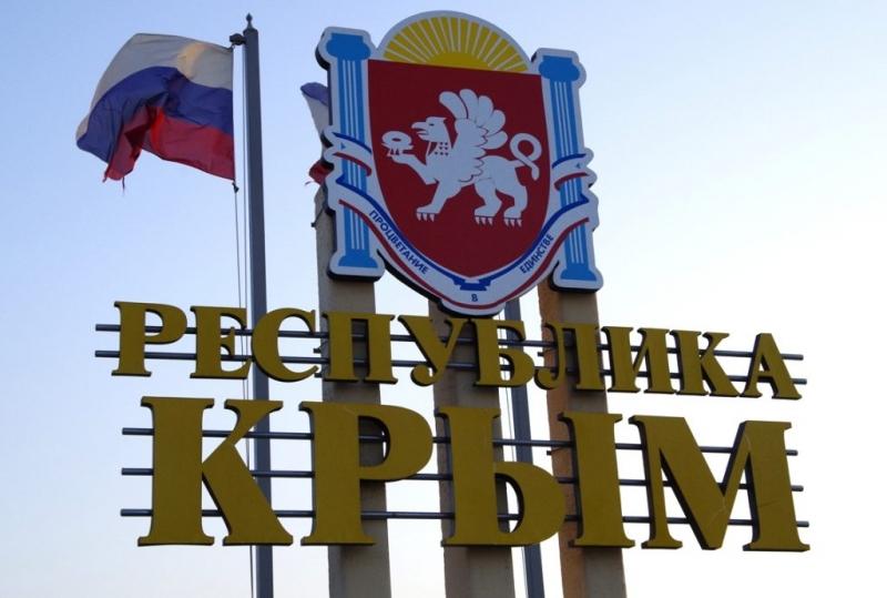 Банки в Крыму. Отделения и банкоматы 2018-2019 года