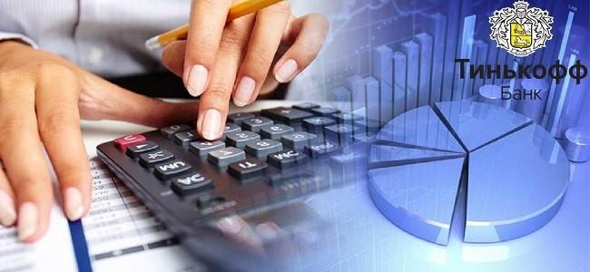 Что такое реструктуризация кредита в Тинькофф Банке