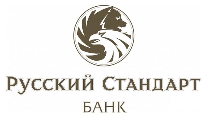 Дефолт по облигациям «Русский Стандарт» и состояние бумаг на сегодня