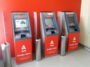 Как пользоваться кредитной картой Альфа Банка - правила и инструкция