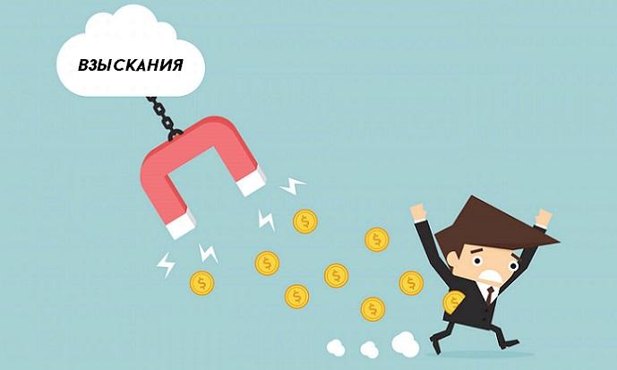 Как узнать задолженность по алиментам дистанционно и лично