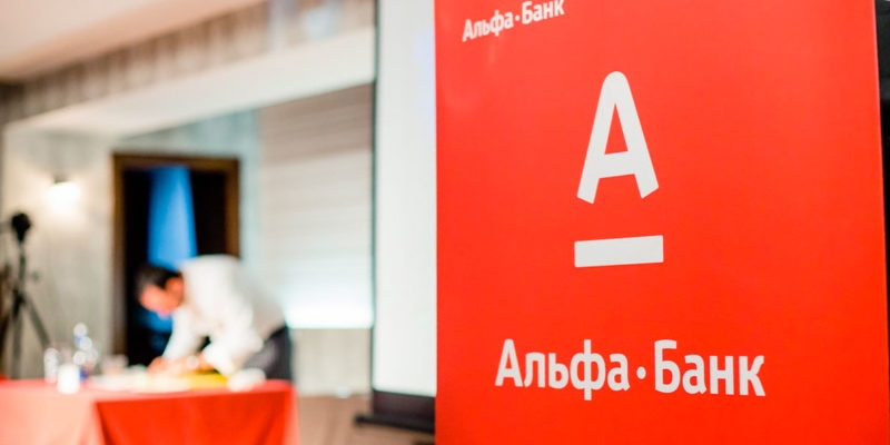Пенсионная карта Альфа-Банка