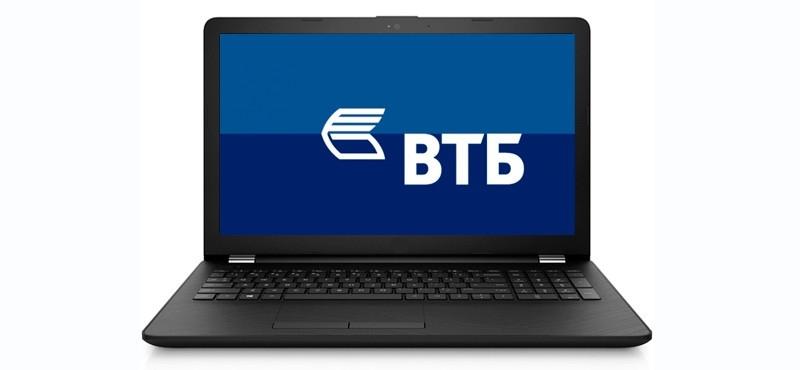 Заявка на кредит в ВТБ 24 Онлайн - ответ сразу