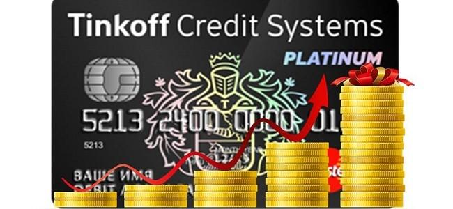 Как увеличить лимит кредитной карты Тинькоффа Сбербанка и ВТБ24