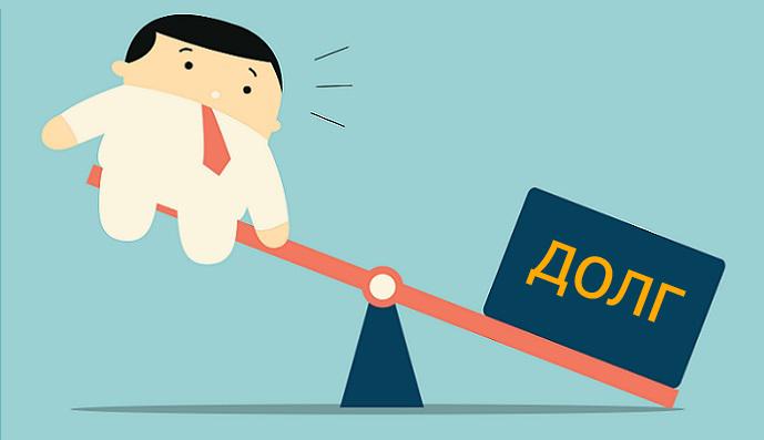Процедура банкротства юридического лица: пошаговая инструкция