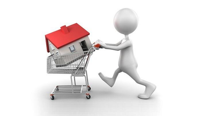 Как и в каких случаях проводится реализация имущества должников