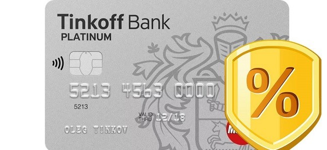 Кредитная карта Тинькофф Платинум - процентная ставка