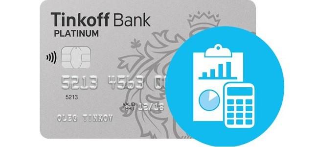 Тарифы кредитной карты Тинькофф Платинум