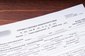 Кредиты физическим лицам в Райффайзенбанке