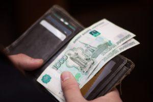 Как бонусы Спасибо от Сбербанка обменять на деньги