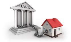 Сбербанк: как осуществляется продажа имущества должников