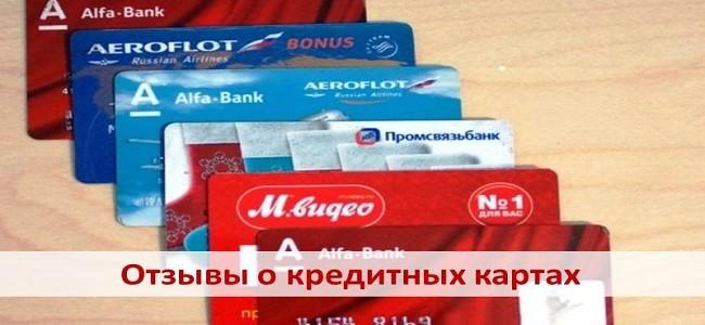 кредитная карта мтс снятие наличных без комиссии