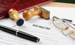 Ответственность наследников по долгам наследодателя согласно закону