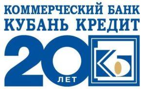 уральский банк реконструкции и развития кредитная карта 240 дней без процентов отзывы
