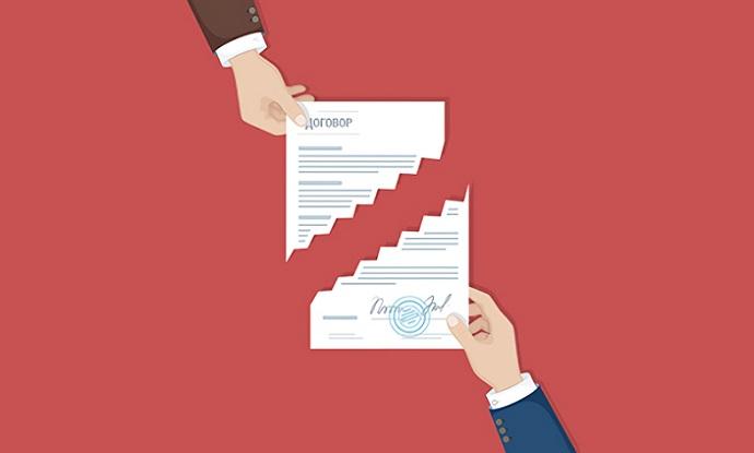 Предварительный договор купли-продажи с задатком и его оформление