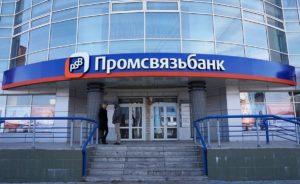Кредит под залог недвижимости в Московской области - обзор