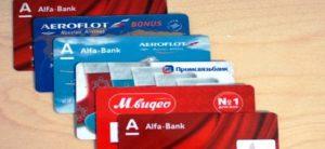 Как оформить кредитную карту Альфа Банк онлайн
