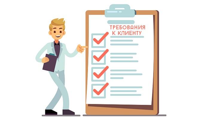 Реструктуризация ипотеки: как РоссельхозБанк осуществляет процедуру