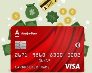 Кредит для ООО в Альфа Банке