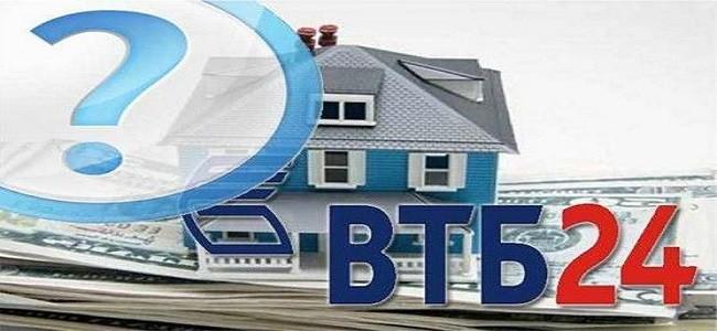 Кредит на земельный участок в ВТБ 24