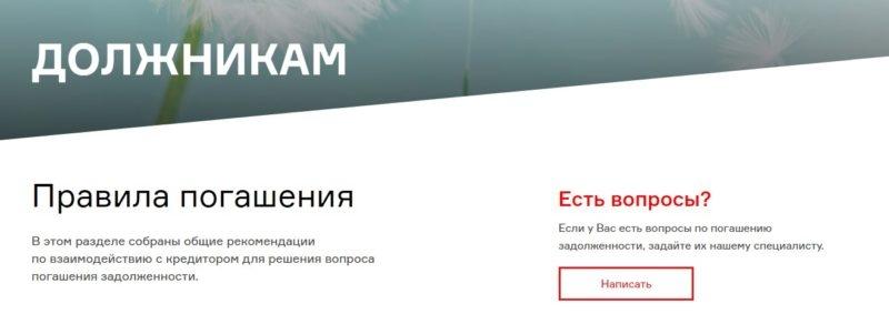 ооо сентинел кредит менеджмент официальный сайт москва