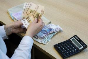 Накопительная часть пенсии в Сбербанке: плюсы и минусы