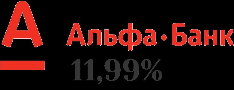 ТОП-5 банков с самым низким процентом на потребительский кредит в 2019 году